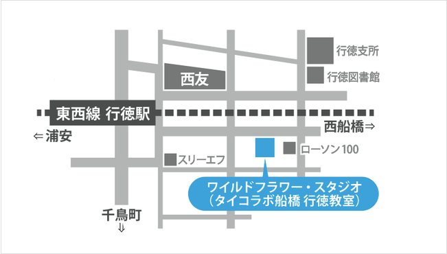 行徳教室の地図