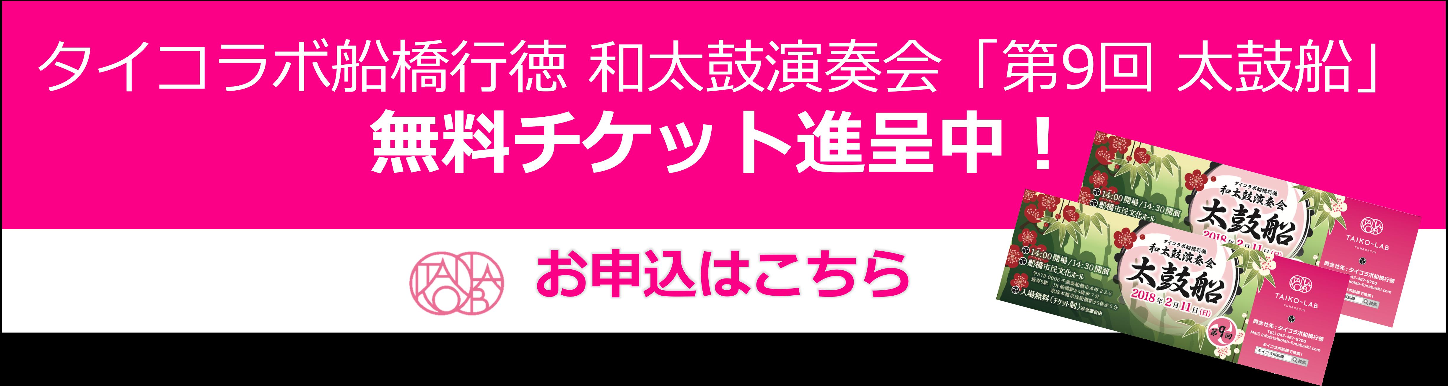 taikobune7_3